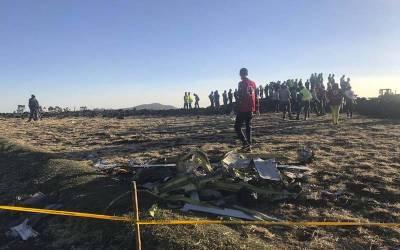 ایتھوپین طیارے کے تباہ ہونے سے قبل پائلٹس نے آخری پیغام کیا بھیجا تھا ؟ سی این این نے بڑا دعویٰ کر دیا
