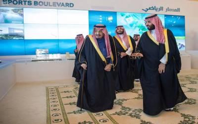 سعودی عرب نے 23 ارب ڈالر کے کس منصوبے کا افتتاح کردیا؟ جان کر آپ بھی دنگ رہ جائیں گے