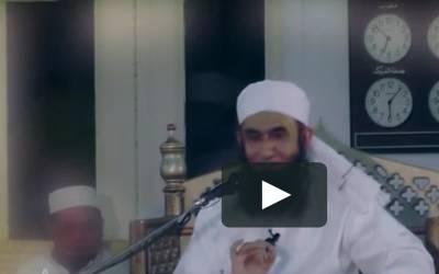 پاکستان کے معروف مذہبی رہنما مولانا طارق جمیل کی شادی کس طرح ہوئی ؟ پہلی مرتبہ زندگی کے دلچسپ حصے سے پردہ اٹھا دیا