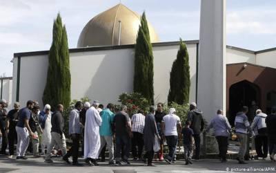 نیوزی لینڈ میں مسجد پر حملے والی جگہ کے قریب ایسا کام شروع ہو گیا کہ کہرام مچ گیا ،شہری سراپا احتجاج