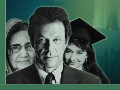 ڈاکٹرعافیہ کی والدہ کا وزیراعظم عمران خان کے نام کھلا خط، ایسی بات کہہ دی کہ آپ کی آنکھیں بھی نم ہو جائیں گی