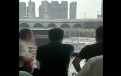 غیر مسلموں کے بیت اللہ شریف میں داخلے کی ویڈیو کی حقیقت سامنے آگئی