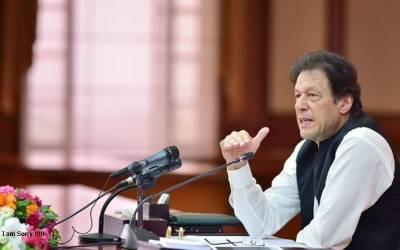 مسیحی برادری کو کرسمس کی خوشیاں مبارک ،وزیراعظم عمرا ن خان