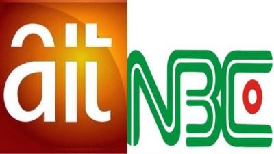 NBC withdraws suspension on AIT, RayPower