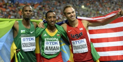 Symmonds Medal (photo Track & Field Photo)