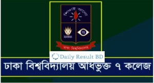 Du 7 College Degree 3rd year Exam Routine 2019