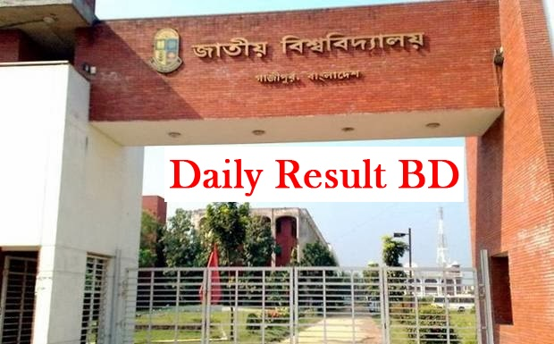 National University Degree 2nd Year Result 2018