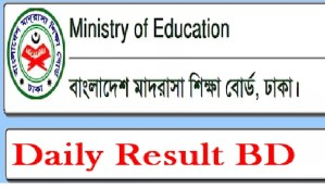 Madrasa Board Alim Exam Form Fill Up 2019