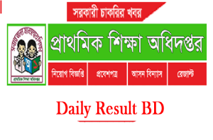 Primary Exam Result Date 2018, DPE Admit Card 2018 Online download