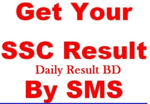 How To Get SSC Result 2019 By SMS?