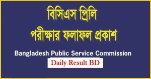 40th BCS Preliminary Result 2019 Publish