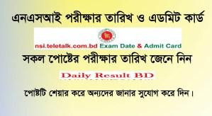 NSI Exam Date Admit Card Result 2019 Online Download