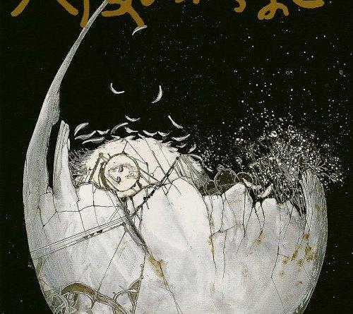Film Review: Angel's Egg