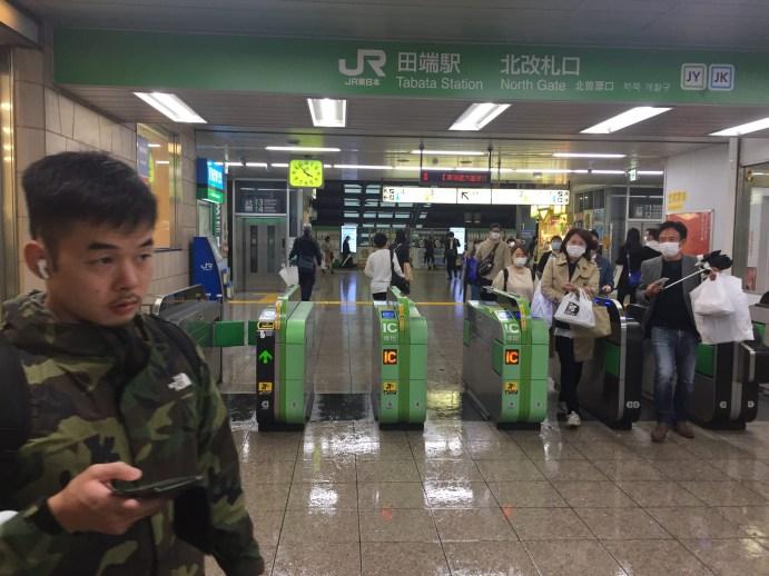 Tabata Station JR Yamanote