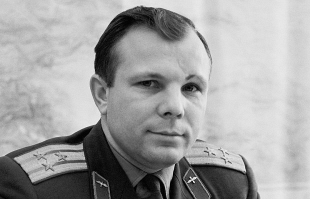 yuri gagarin college student - photo #24