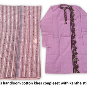 Woman's Handloom Cotton Khes Couple-set With Katha Stich Work - 3