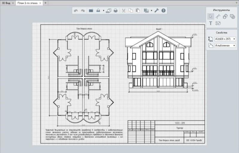 Renga Architecture windows