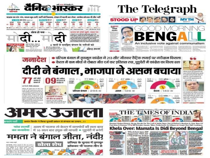 West Bengal Election: Mamata Banerjee Occupies The Front Page Of Leading Newspapers, TMC's Victory Became Headline