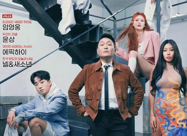 PSY, Jessi, HyunA, Dawn, Heize and D.Ark feature on the first cover of Rolling Stone Korea : Bollywood News