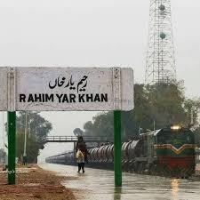 رحیم یار خان کی خبریں