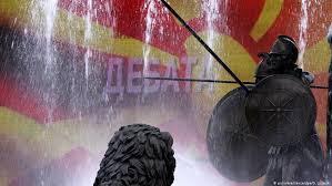 شمالی مقدونیہ یورپ جانے کے خواہش مند 81 پاکستانیوں سمیت 148 تارکین وطن گرفتار