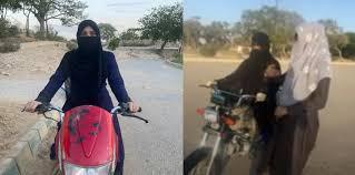 کراچی میں پولیس ٹریننگ سینٹرمیں زیرتربیت خواتین اہلکاربازی لےگئیں
