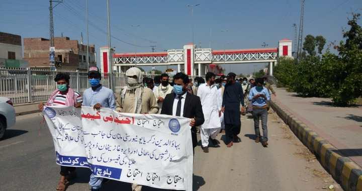 بہاؤالدین زکریا یونیورسٹی ملتان  کی بلوچ طلبہ کونسل کا احتجاجی کیمپ ختم ، لانگ مارچ شروع