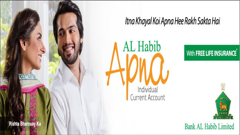 Bank Al Habib Offers Free Life Insurance For Apna Current Account Holders Daily Times