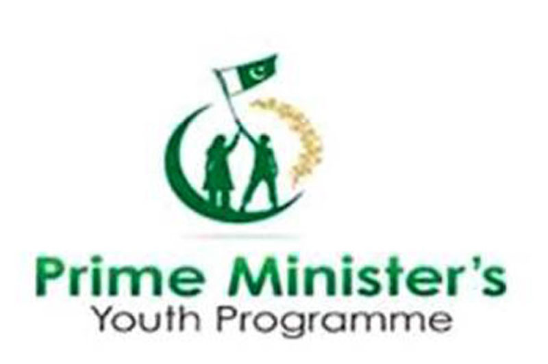 pmyap plans to develop