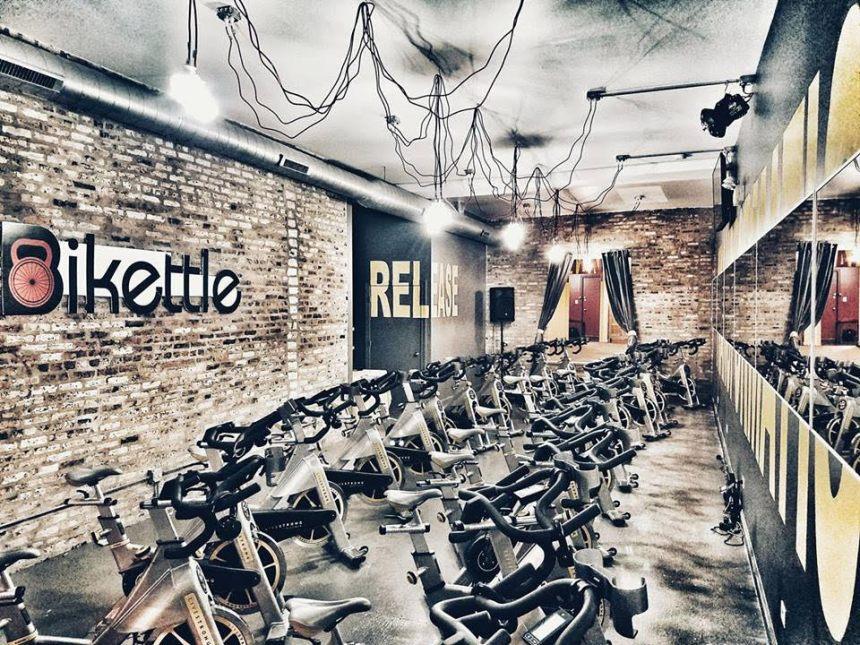 bikettle Chicago