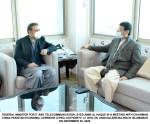 متعدد چائینیز کمپنیاں آئی ٹی اور فائبر آپٹکس کے منصوبوں میں دلچسپی رکھتی ہیں،عاصم سلیم باجوہ