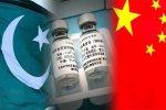 کورونا ویکسین کی پہلی کھیپ آج پاکستان پہنچنے کا امکان