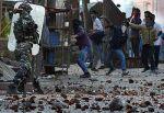 مقبوضہ کشمیر میں مسجد پر بھاری ہتھیاروں سے بھارتی فائرنگ کی شدید مذمت