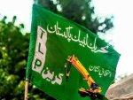 تحریک لبیک پاکستان کالعدم جماعتوں اور تنظیموں کی فہرست میں شامل