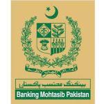 بینکنگ محتسب کے فیصلہ کے خلاف مسلم کمرشل بینک کی اپیل  مسترد