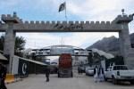پاک افغان سرحد طورخم کو ایک بار پھر آمدورفت کے لیے بند کر دیا گیا