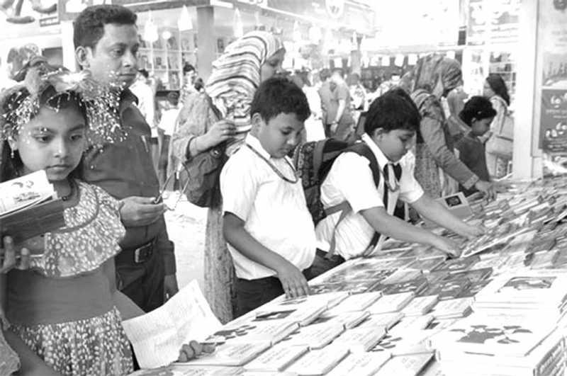প্রসঙ্গ চট্টগ্রামের ইতিহাসে অমর একুশের বইমেলা