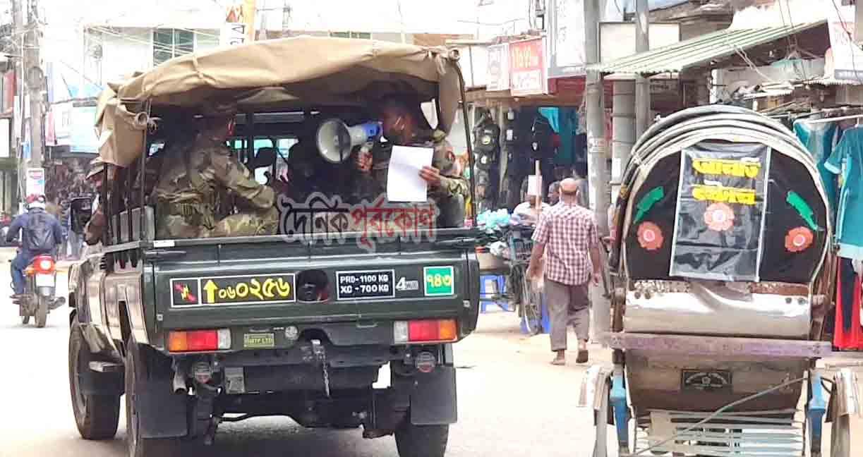 করোনাভাইরাস আতঙ্ক: বান্দরবানে মাঠে নেমেছে সেনাবাহিনী