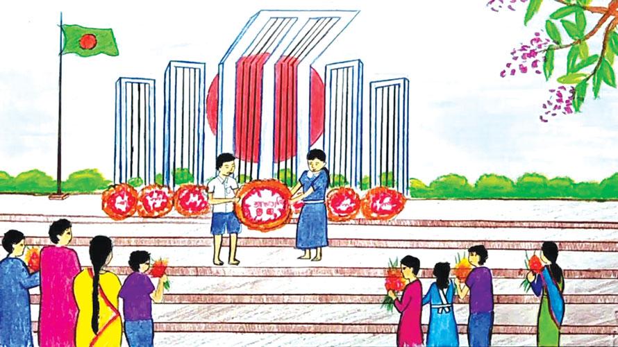 গ ল্প প্রভাত-ফেরি