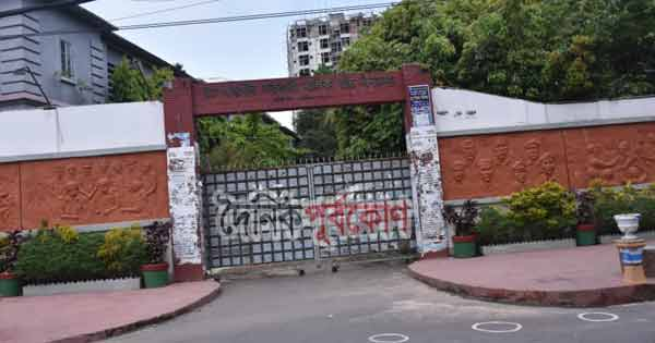 এসএসসিতে চট্টগ্রামে শীর্ষ ১০ শিক্ষা প্রতিষ্ঠান