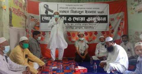 ধোবাউড়া প্রেসক্লাবে মরহুম সিরাজুল ইসলাম স্মরণে শোক সভা ও দোয়া অনুষ্ঠিত