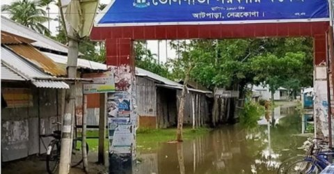 তেলিগাতী সরকারি কলেজের গেইটের সামনে হাটু পানি