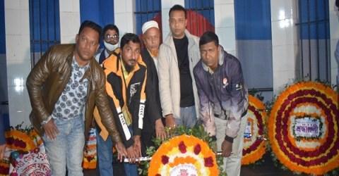 শহীদদের শ্রদ্ধাভরে স্মরণ করেন হালুয়াঘাট প্রেসক্লাব