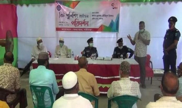 গাইবান্ধায় বিট পুলিশিং কার্যক্রম পরির্দশন করলেন পুলিশ সুপার