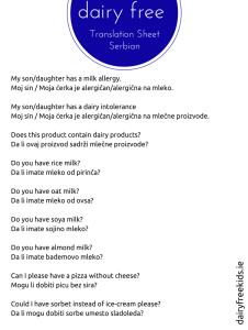 Translation Sheet Serbian