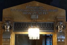 Mayor Hall Panel Over Entrance