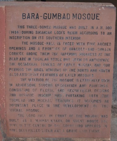 Bara Gumbad Sign