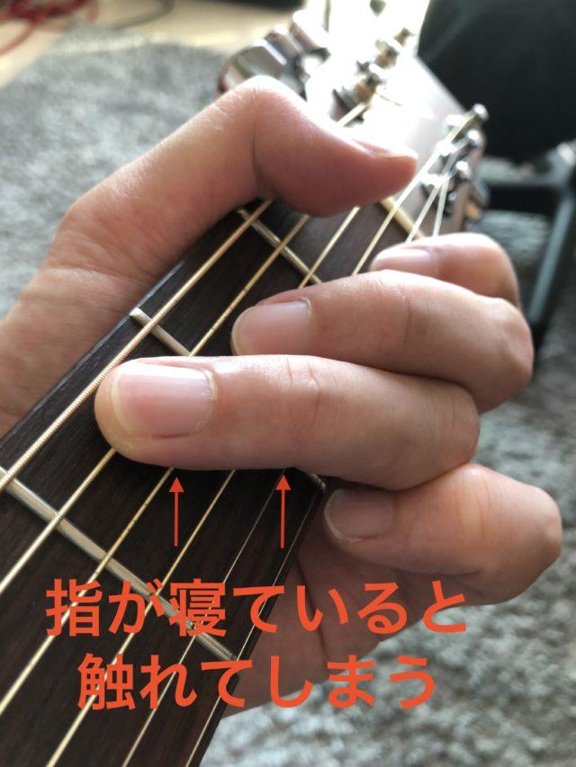 コードC指が触れている画像