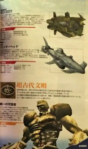 -U- underwater unit潜水艦3