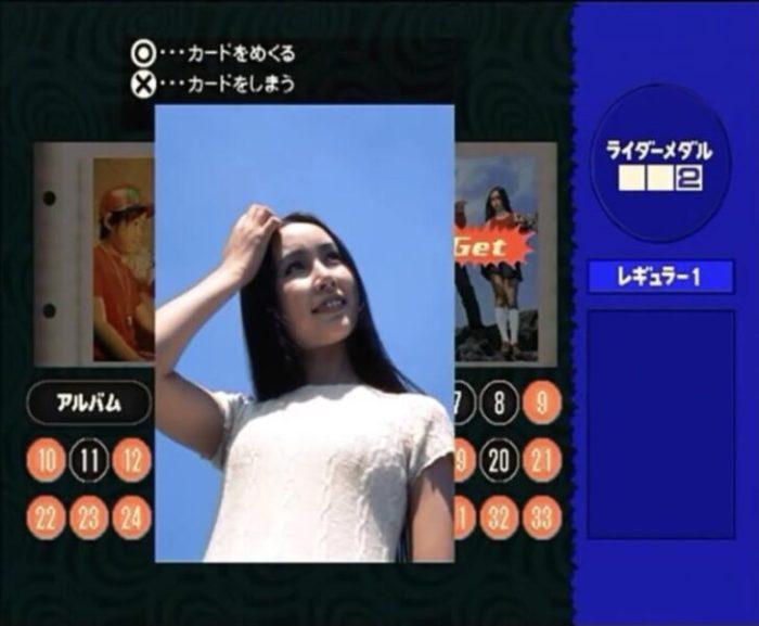 「仮面ライダーV3」デジタルカードモード1
